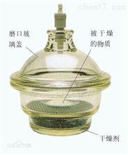 210mm干燥器