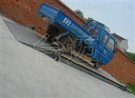 TM-SCS移動式20噸地磅