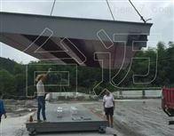衢州100吨18米地磅-车辆识别无人值守系统