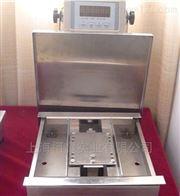 TCS超高300kg防水等级不锈钢电子台秤食品专用