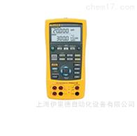 Fluke 726美国福禄克FLUKE多功能过程校验仪