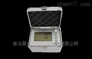 电子孔口流量校准器(环保监测,科研院所)