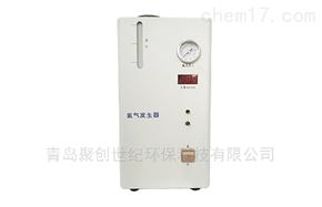 JC-HG-300碱液型氢气发生器(科研院所,环卫监测)