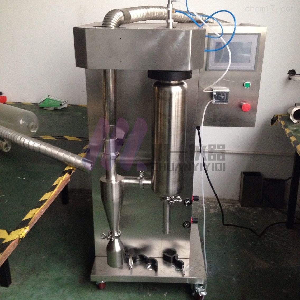 湖北果汁喷雾造粒机CY-8000Y高温喷雾干燥机