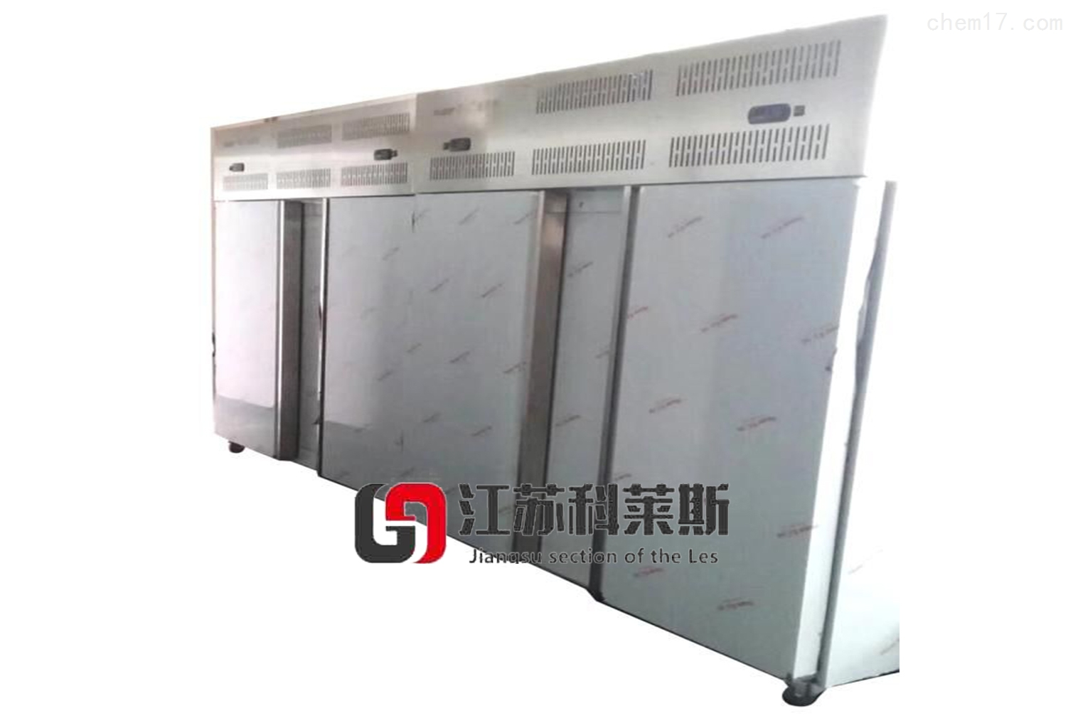 速凍壓縮機設備