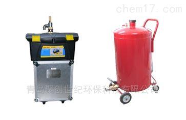 油气回收综合检测仪(环境监测站)