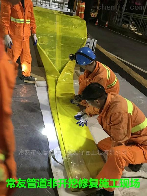 安康市管道双胀圈修复拉人管道非开挖修复