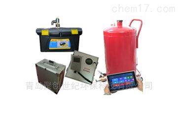 便携式油气回收智能检测仪(科研院所)