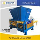 厂家直销集油压块一体式铝屑压块机