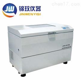 JYC-111B臥式恒溫搖床 回旋振蕩 JYC-111B 大容量