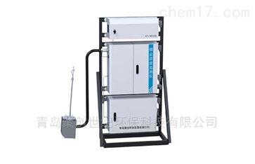 烟尘检测系统(化工厂,热电厂)