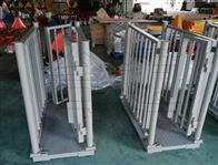 养殖场1.5米2米畜牧秤,2吨带围栏称猪地磅秤