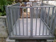 辽宁1.2x1.51吨带围栏畜牧秤/1吨动物电子秤