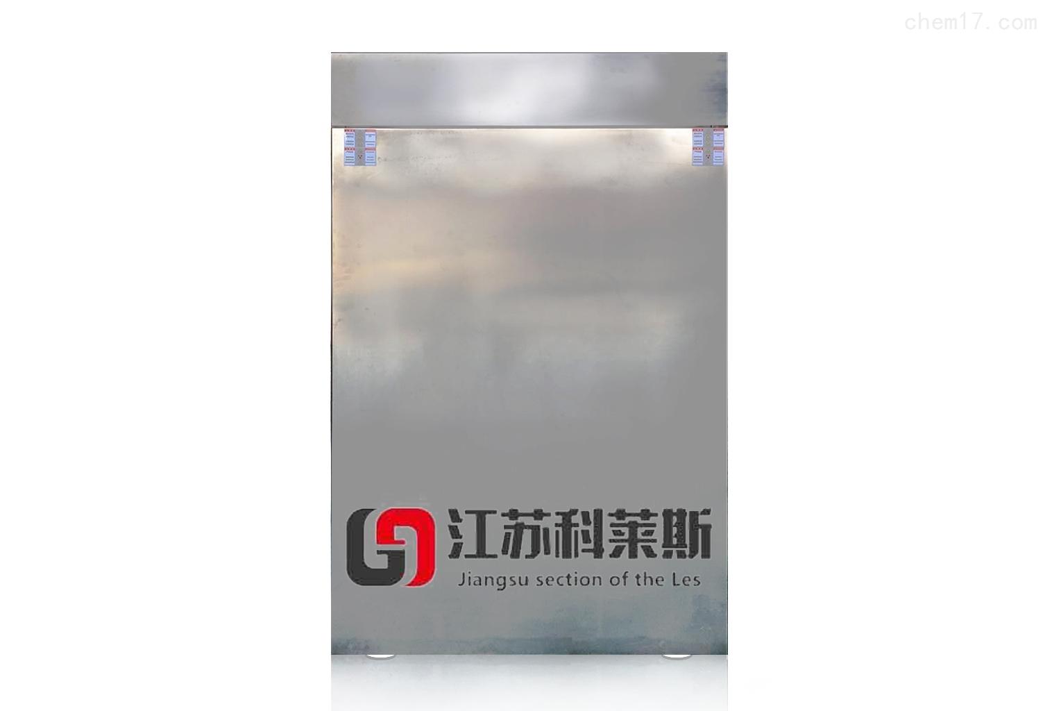 液氮速凍柜詳情介紹