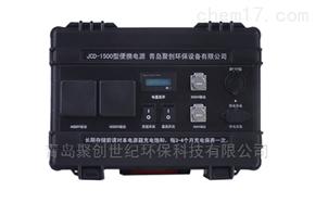 JCD-1500便携电源箱(户外作业)