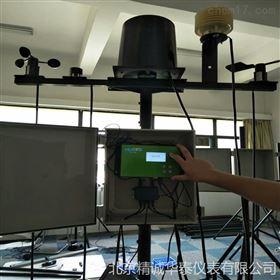HTZX-JYL雨量監測站