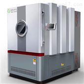 SRWXHL-12M3电池超温在线监测防爆箱高低温老化箱
