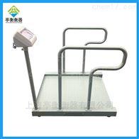 宁夏市人民医院透析秤,透析体重轮椅秤