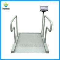 广州哪里有卖轮椅秤,200公斤透析体重秤