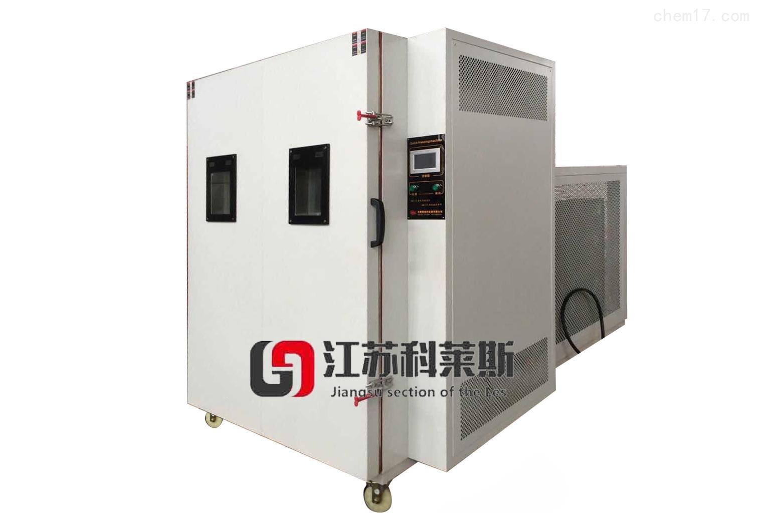 江蘇速凍壓縮機設備