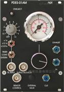 显微注射NPI斑马鱼注射泵GAIRDNER