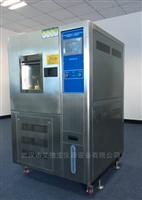 ADB-TH150BH可程式恒温恒湿老化箱
