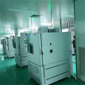 YW/X-150PVC非标盐雾试验箱,耐高温盐雾箱价格