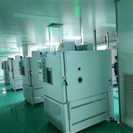 汉南高低温试验箱价格
