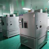 WHSC-5H防爆型电池高温短路试验机