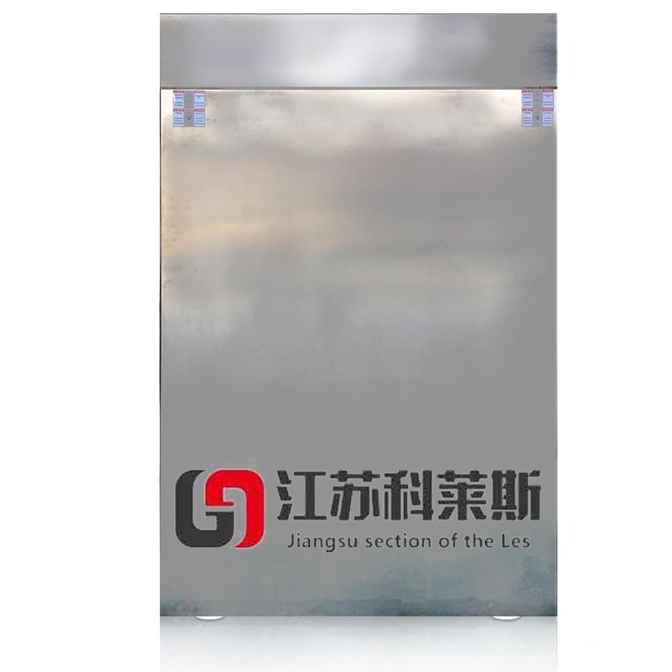 江蘇液氮噴淋式速凍機出售