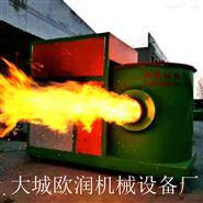 各種型號 生物質燃燒機