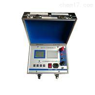 GRSPT833B回路电阻测试仪