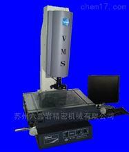 万濠影像测□量仪VMS-3020G苏州店