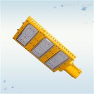 150WLED防爆路燈頭