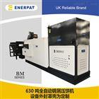 BM1090链轮加工厂产生的钢屑用钢屑压块机