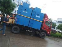 50噸/天地埋式一體化生活污水處理設備