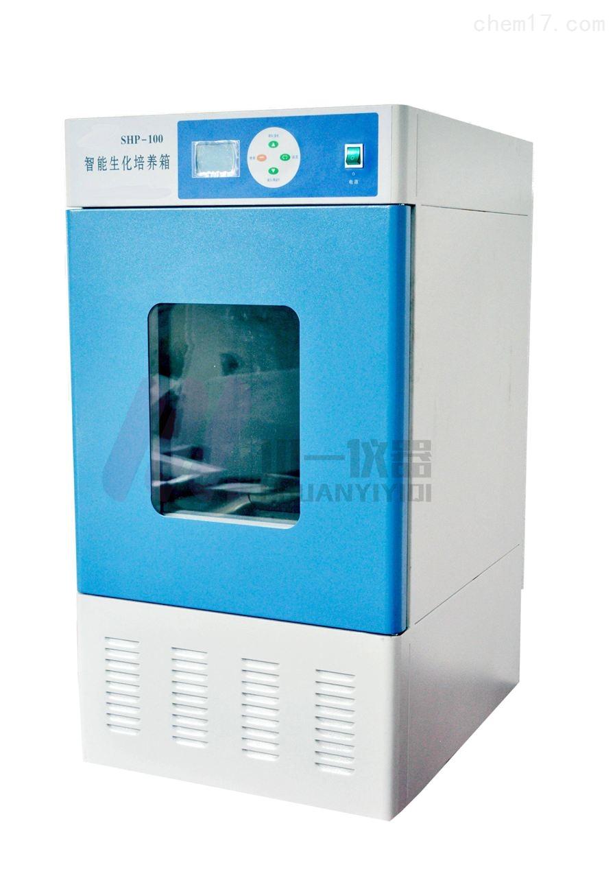 南京小型生化培养箱SPX-350BE养虫设备箱