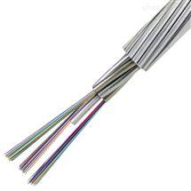 OPGW光缆ADSS光缆线 电力光缆价格 OPGW室外