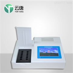 YT-Y12食品亚硝酸盐含量快速测定仪