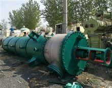 武漢出售二手16平方刮板旋轉薄膜蒸發器