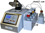Nisene化學芯片開封機TotalProtect