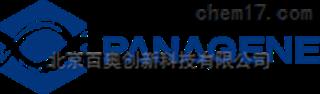 Panagene全国代理