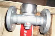 CS49H熱動力式Y型蒸汽疏水閥