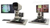 VS9 EVOTIS防静电体视显微镜 VS9 EVOTIS