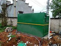 80噸/天地埋式一體化生活污水處理設備