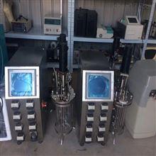 出售二手机械搅拌玻璃发酵罐日照