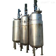 盘锦二手300升TLJG系列不锈钢固体发酵罐