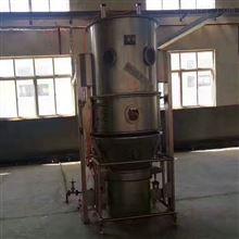 大同出售二手胶囊剂颗粒沸腾制粒干燥机