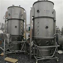 哪有二手颗粒果汁沸腾制粒干燥机出售