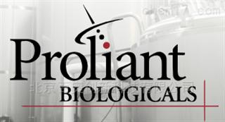 Proliant Biologicals全国代理